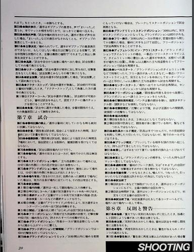 tigermask33