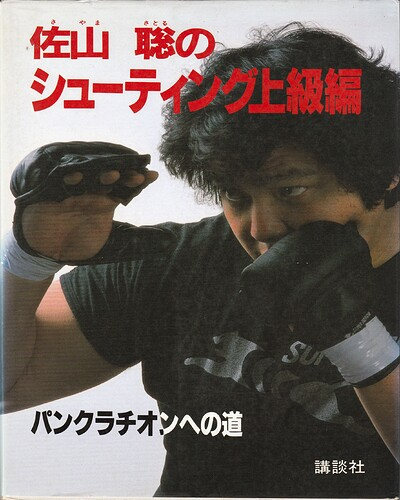 tigermask89cover