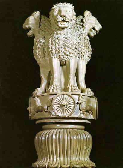 lion-caputal